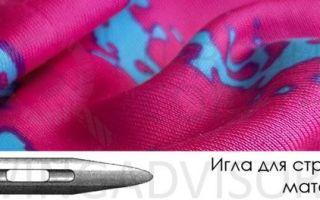 Иглы для швейных машин: как выбрать для трикотажа, номера и применение