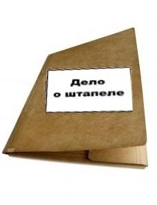 Штапель: что за ткань, описание материала, состав, тянется или нет, мнется ли