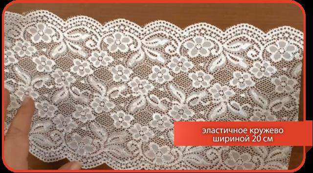 Как сшить нижнее белье: выкройки и пошив своими руками из кружева