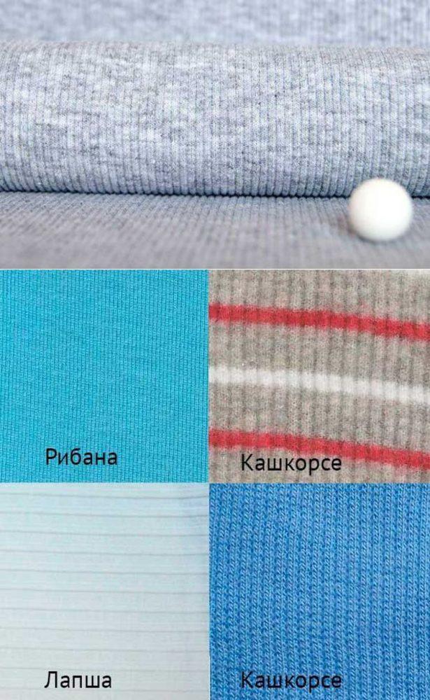 Кашкорсе: что за ткань и что из нее шьют, состав и описание материала