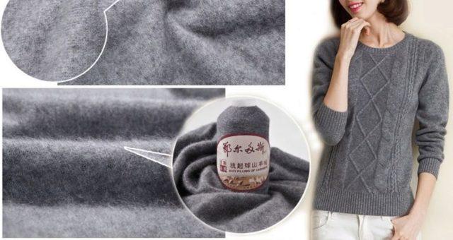 Кашемир: что это такое, состав ткани, натуральный материал или искусственный