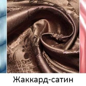 Ткань для постельного белья: бязь и другие материалы для пошива простыней