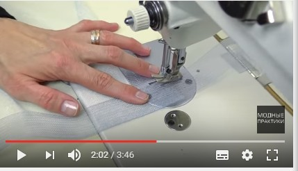 Регилин: что это такое, для чего используется, применение в шитье