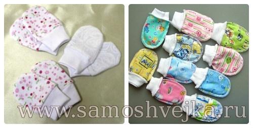Как сшить пеленки для новорожденного своими руками: размеры, без оверлока