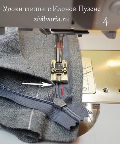 Как вшить потайную молнию в платье на спине или в боковой шов без лапки