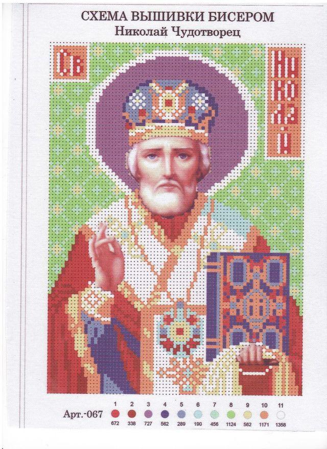 Алмазная вышивка иконы: полная выкладка, клей, наборы, ангел стразами