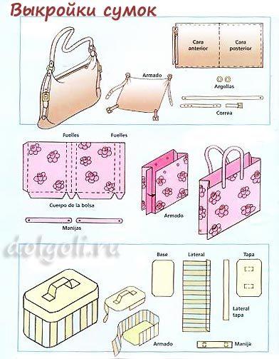 Как сшить маленькую сумочку через плечо своими руками из льна: выкройки