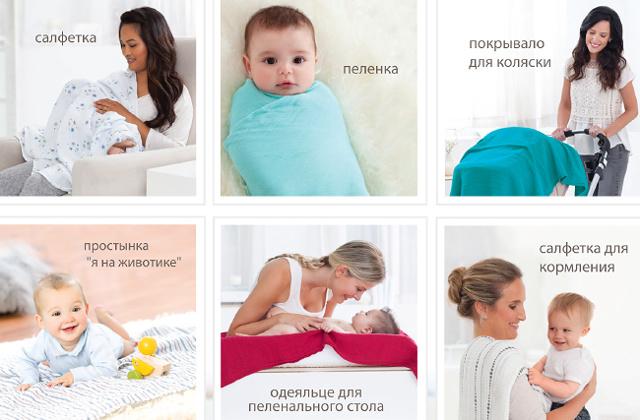 Муслиновые пеленки для новорожденных, одеяло, свойства ткани для таких целей