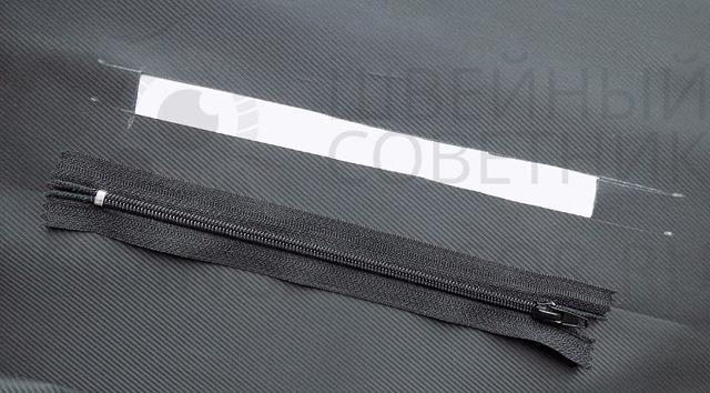 Как вшить молнию в сумку с подкладкой в карман своими руками: инструкция